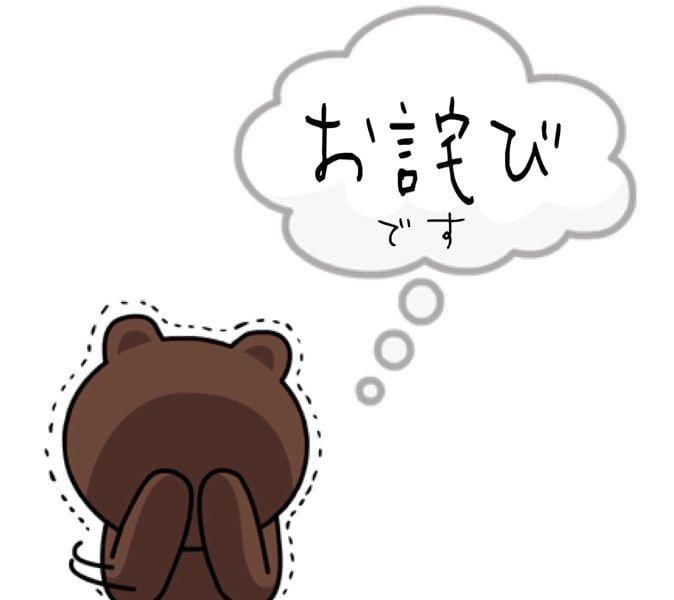 「;_;」08/12(08/12) 12:50   るか☆☆★★★の写メ・風俗動画