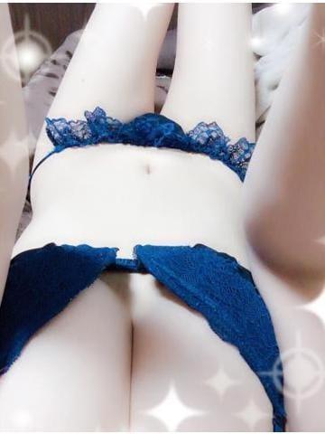 「ありがとう?」08/12(08/12) 18:04   ねる☆☆☆☆☆の写メ・風俗動画