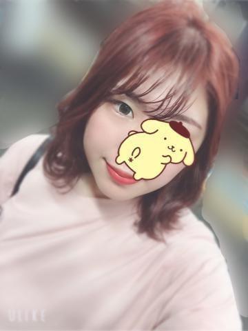 「カラーチェンジ☺︎」08/12(08/12) 22:05 | つぐみの写メ・風俗動画