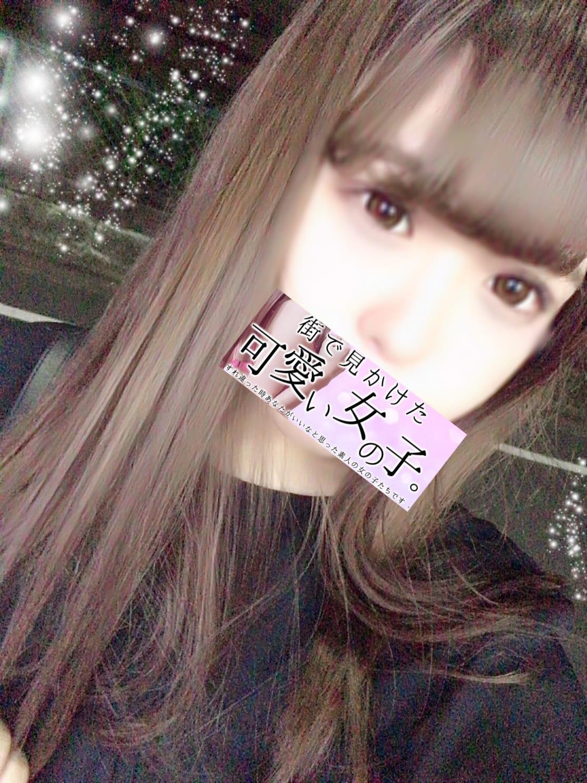 「はじめまして」08/13(08/13) 02:12 | しいかの写メ・風俗動画