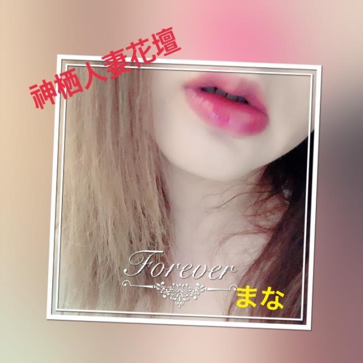 「?明日?」08/13(08/13) 23:11   まなの写メ・風俗動画