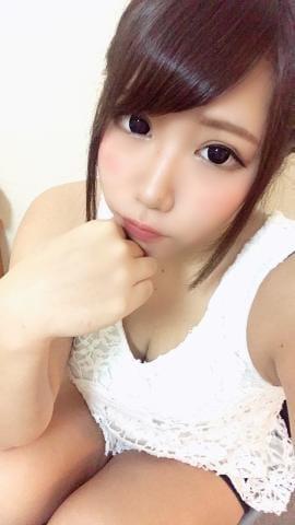 「お礼?」08/14(08/14) 02:10 | 菊乃めいの写メ・風俗動画