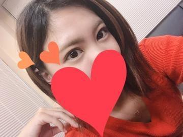 「ありがとう?」08/14(08/14) 04:23   ☆レオ☆[↑衝撃↑えろカワ嬢♡]の写メ・風俗動画