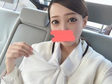 「17時から出勤!」08/14(08/14) 05:43 | つきほの写メ・風俗動画