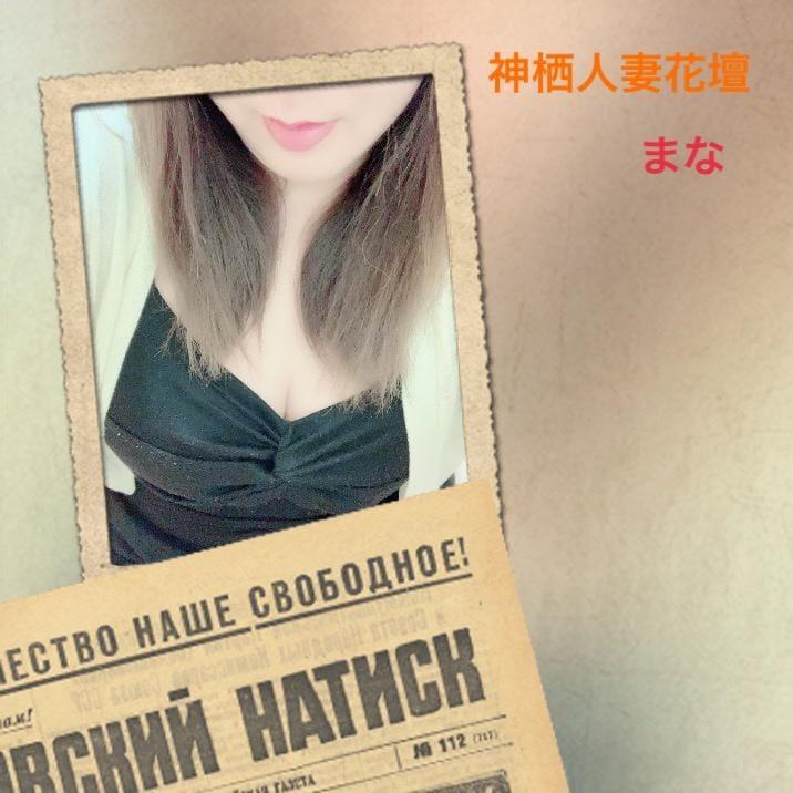 「到着-???( ?ω?)???」08/14(08/14) 11:15   まなの写メ・風俗動画