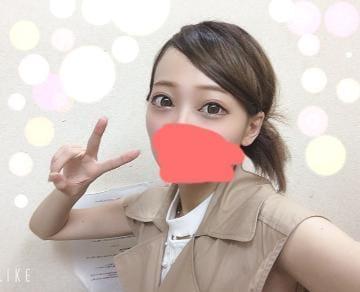 「出勤しましたよん!」08/14(08/14) 18:45 | つきほの写メ・風俗動画