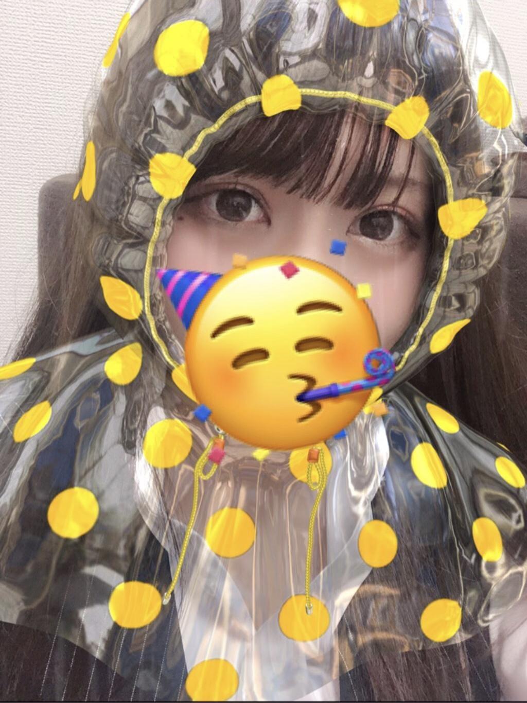「こんにちは❗️」08/14(08/14) 19:04 | まゆみの写メ・風俗動画