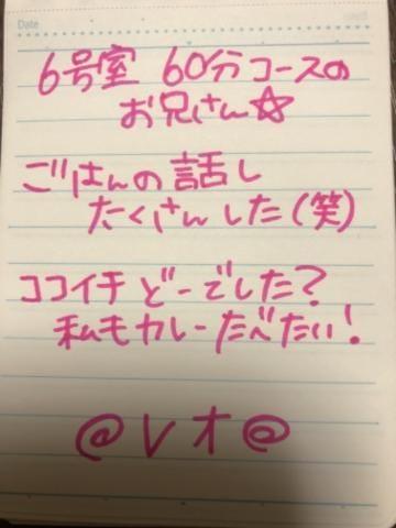 「お礼☆」08/14(08/14) 20:27   ☆レオ☆[↑衝撃↑えろカワ嬢♡]の写メ・風俗動画