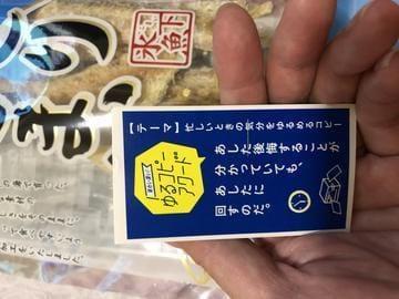 「おはようございます」08/15(08/15) 06:47 | 三原の写メ・風俗動画