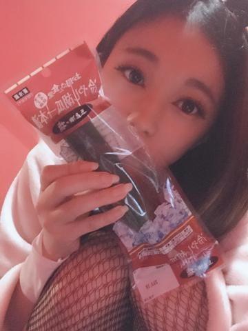 「唯一」08/15(08/15) 12:37   ミク★超美麗現役女子大生★の写メ・風俗動画
