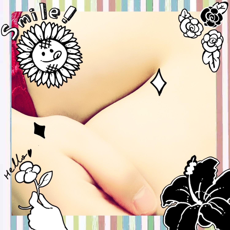 「おはようございます♪」08/15(08/15) 14:50 | 平山さんの写メ・風俗動画