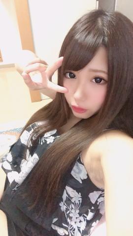 「今日も1日ありがとうございます?」08/16(08/16) 01:24 | 菊乃めいの写メ・風俗動画
