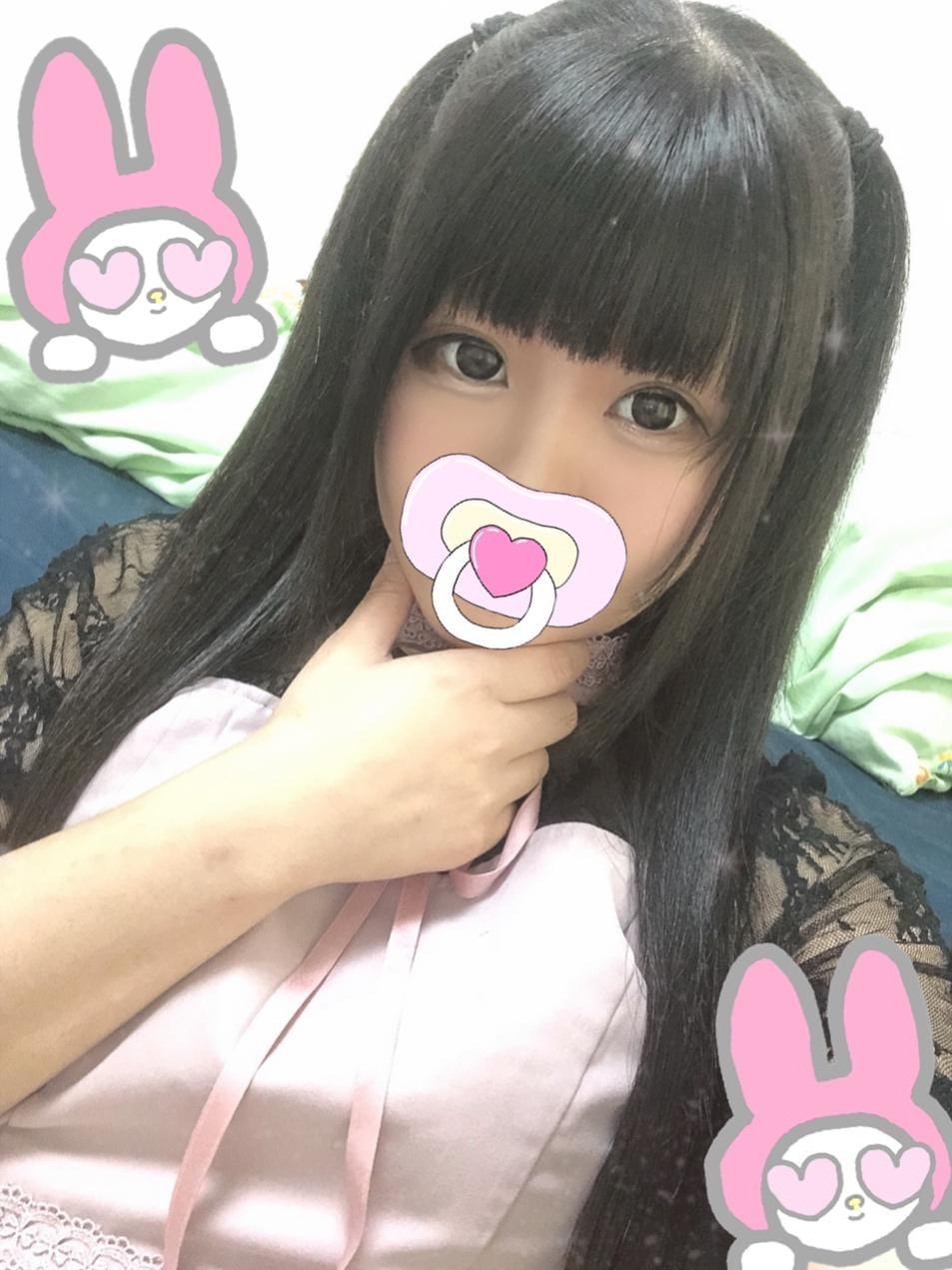 「にゃっ」08/16(08/16) 03:56 | みる ロりカワ癒し美女♪の写メ・風俗動画