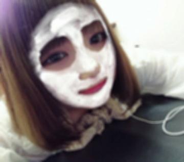 「こんばんは」08/16(08/16) 19:35 | きらの写メ・風俗動画