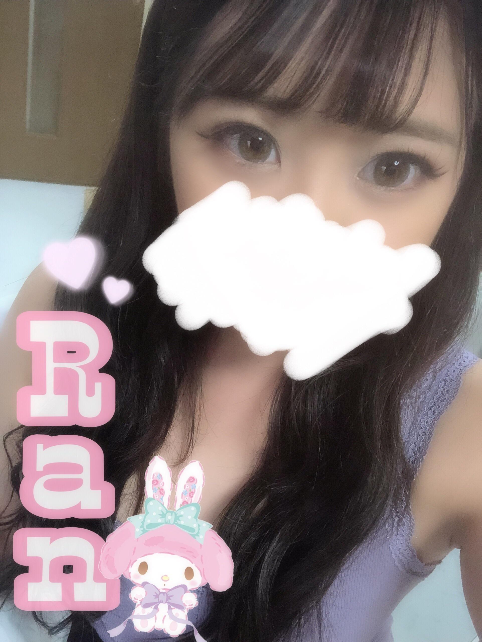 「?? お礼」08/16(08/16) 23:40 | らんの写メ・風俗動画