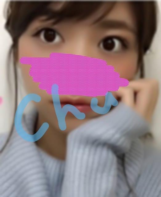 「ありがとロングコース♪」08/17(08/17) 05:31   かざねの写メ・風俗動画