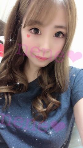 「しゅっきん」08/17(08/17) 18:40 | ねねの写メ・風俗動画