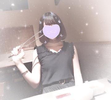 「ぱくぱくいるかたん」08/17(08/17) 19:51 | もなかの写メ・風俗動画