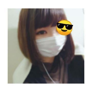 「こんばんは!」08/17(08/17) 20:31 | きらの写メ・風俗動画