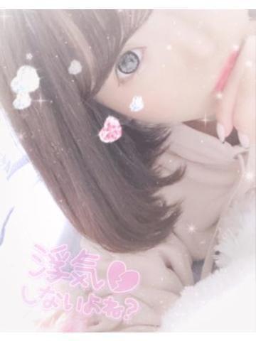 「[お題]from:アニコス大好きさん」08/18(08/18) 02:28 | もなかの写メ・風俗動画