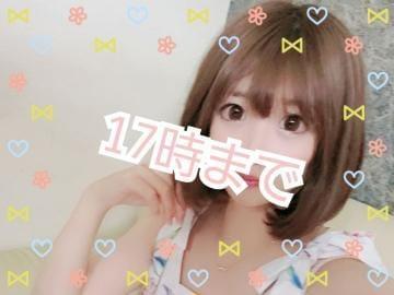 「お誘いお待ちしてます♪」08/18(08/18) 11:34 | りりあの写メ・風俗動画