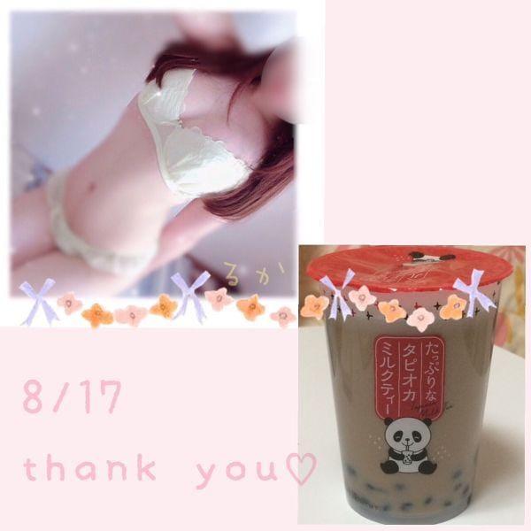 「」08/18(08/18) 12:58   るか☆☆★★★の写メ・風俗動画