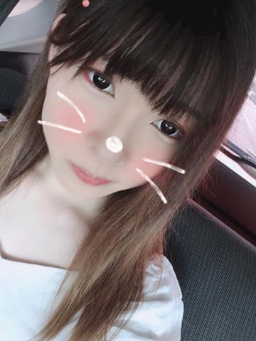 「おはまるぴっぴ?」08/18(08/18) 14:07 | 【NH】ふれあの写メ・風俗動画