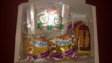 「ありがとうございました!」08/19(08/19) 02:53   小川の写メ・風俗動画