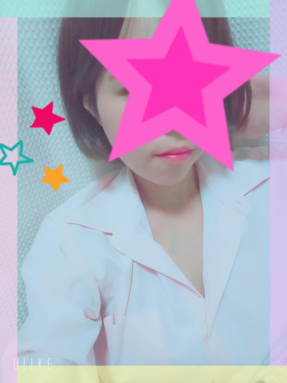 「お礼」08/19(08/19) 12:12 | みゆの写メ・風俗動画