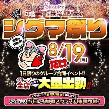「こんにちは!」08/19(08/19) 15:14 | ゆあの写メ・風俗動画