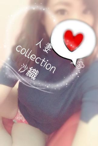 「コデ様へ??」08/19(08/19) 18:11 | 三島 沙織の写メ・風俗動画