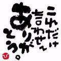 カホ【清楚系・美乳】|Give Project~ギブ プロジェクト~