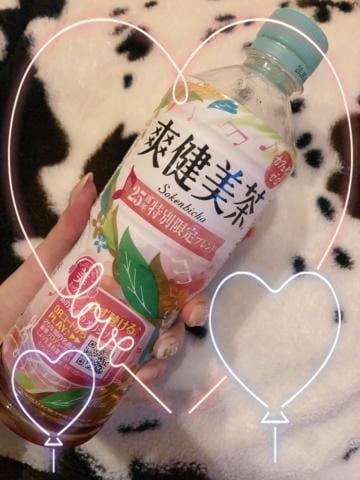 「お礼♡」08/20(08/20) 01:12 | えみり【F】極上SS級美女☆の写メ・風俗動画