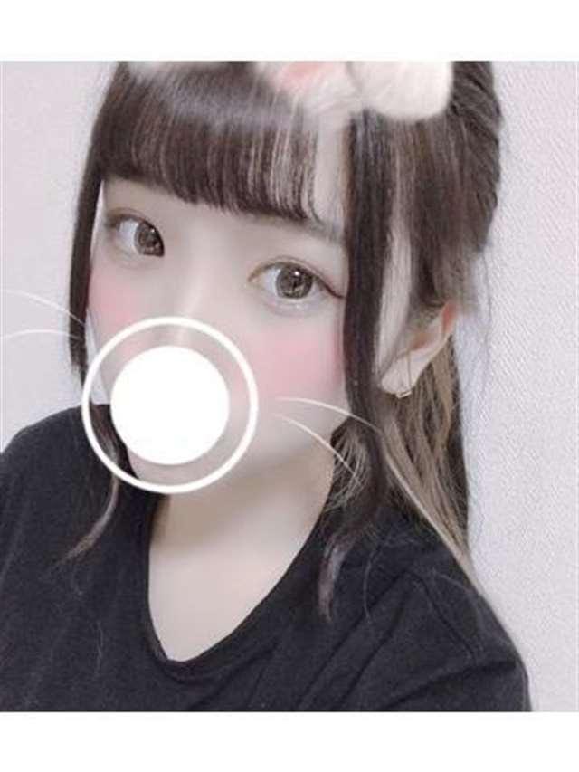 「ありがとう♡」08/20(08/20) 04:06 | Hukaの写メ・風俗動画