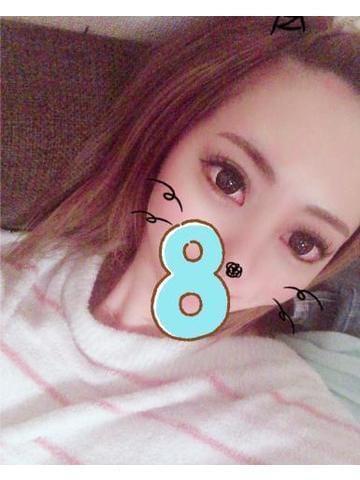 「[お題]from:妖精さんさん」08/20(08/20) 05:12 | えみり【F】極上SS級美女☆の写メ・風俗動画