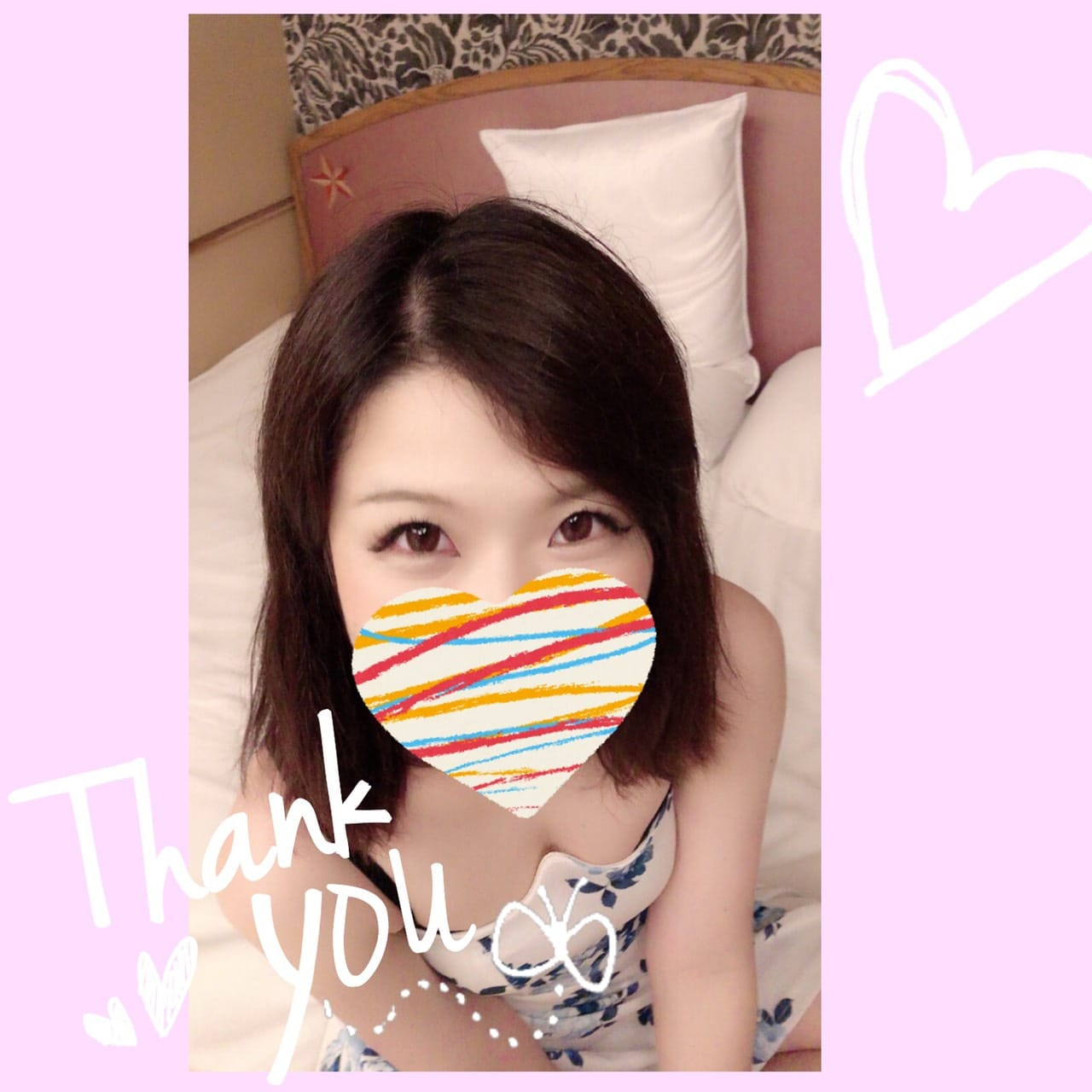 「ありがとう」08/20(08/20) 15:44 | ひよりの写メ・風俗動画