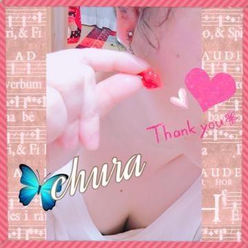 「ありがとうございました…」08/21(08/21) 21:33 | ちゅらの写メ・風俗動画