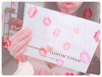 「??」08/22(08/22) 01:08   愛沢 ゆりなの写メ・風俗動画