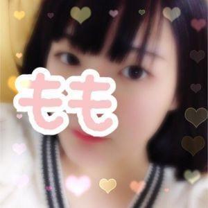 「帰宅」08/22(08/22) 02:12 | モモの写メ・風俗動画