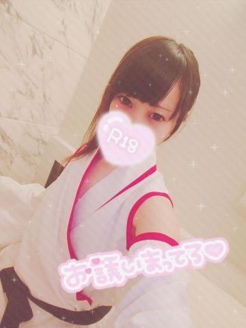 「ありがとお!!」08/22(08/22) 16:37   しのの写メ・風俗動画