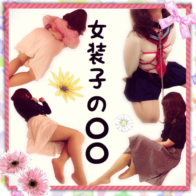 「???*:?+?.??°*。???:* :?+?? ☆:?+??」08/23(08/23) 00:07   ミレイの写メ・風俗動画