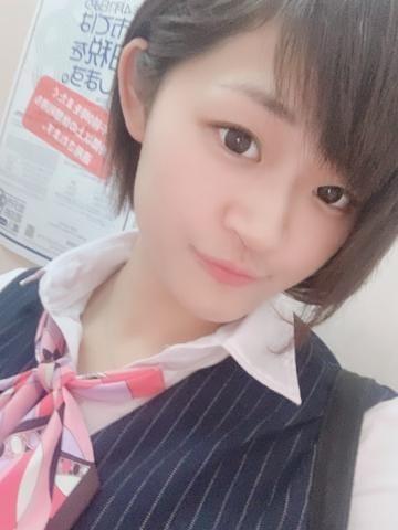 「おれい?」08/23(08/23) 04:44 | えま 雰囲気エロカワイイ!の写メ・風俗動画