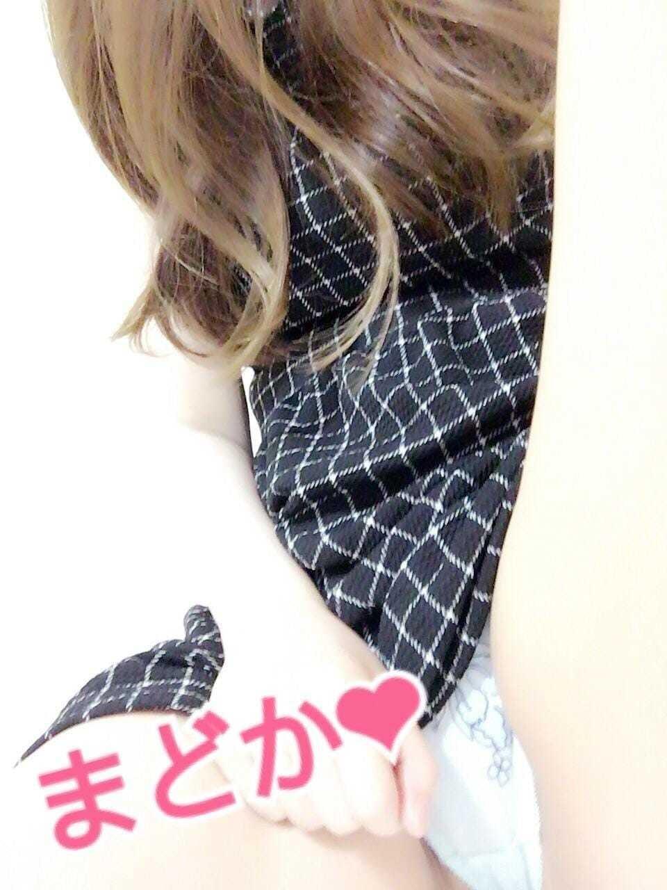 「次回もよろしくね☆」08/23(08/23) 05:14 | マドカの写メ・風俗動画