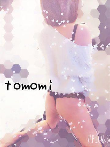 「到着?」08/24(08/24) 10:25 | 川上朋美の写メ・風俗動画