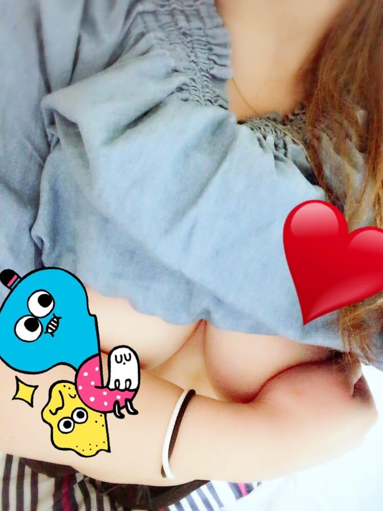 「おれい♥」06/11(06/11) 01:12   ウランの写メ・風俗動画
