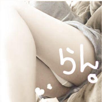 「ご挨拶??」08/27(08/27) 00:43 | らんの写メ・風俗動画