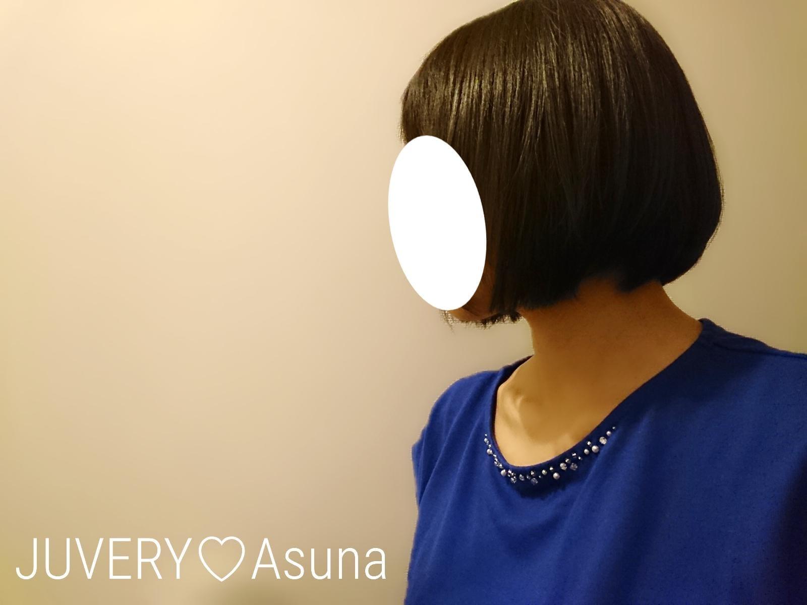 「結果発表♪」08/28(08/28) 12:43   あすなの写メ・風俗動画