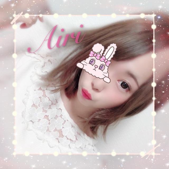 「とぅるんとぅるん?」08/31(08/31) 21:54 | あいりの写メ・風俗動画