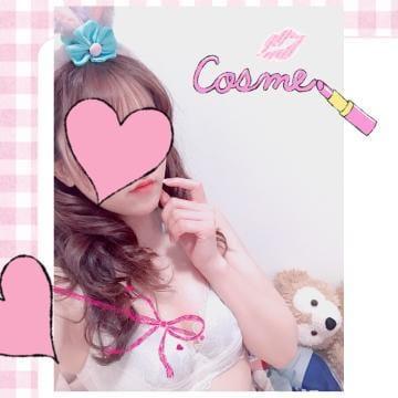 「受付してね」09/01(09/01) 13:00   外車ディーラー受付☆らら姫☆の写メ・風俗動画