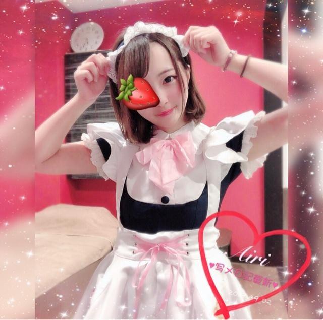 「うさぎちゃん?(/* °×° *\)?」09/02(09/02) 19:34 | あいりの写メ・風俗動画